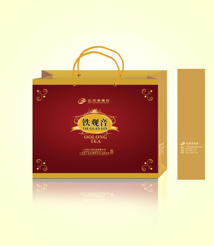 广易茶包装设计|产品包装设计|包装设计公司--聚奇