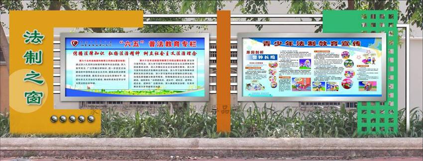 华侨中学宣传栏设计 学校宣传栏设计 特色校园文化