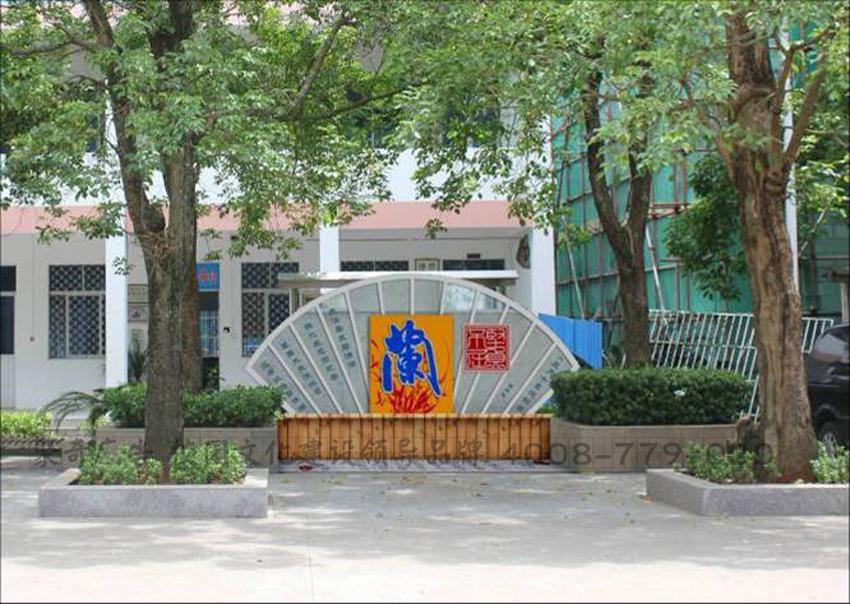 学校雕塑设计|学校校园雕塑设计|特色校园文化建设