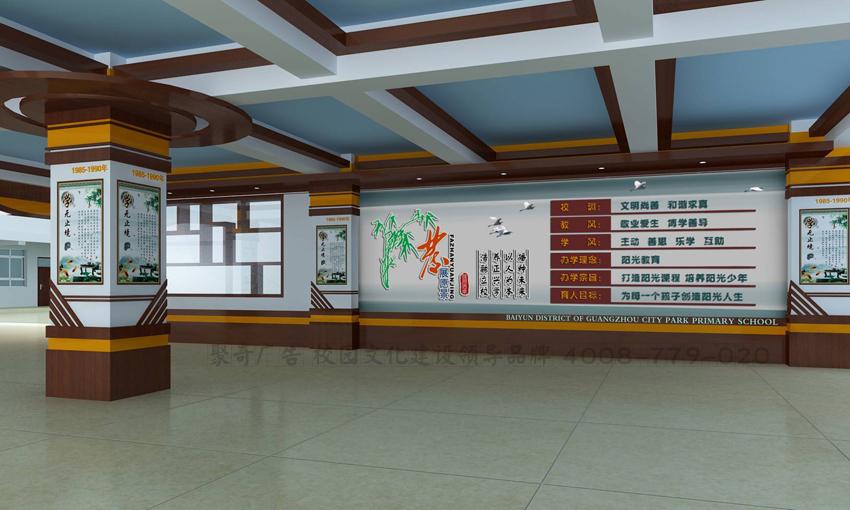學校文化墻設計制作-聚奇廣告