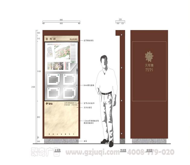天琴湾标识标牌设计|导示系统设计|标识系统制作公司