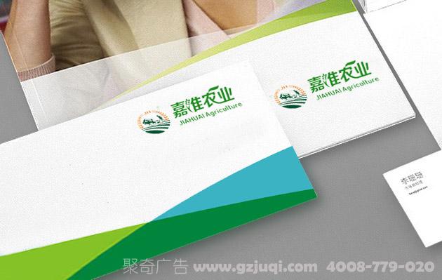 嘉淮农业vi设计|企业vi设计—聚奇广告