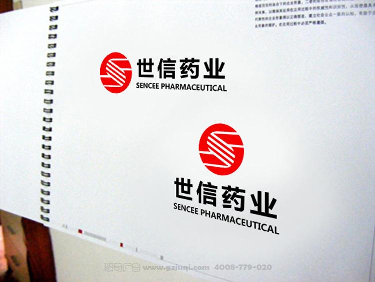 vi手册封面设计
