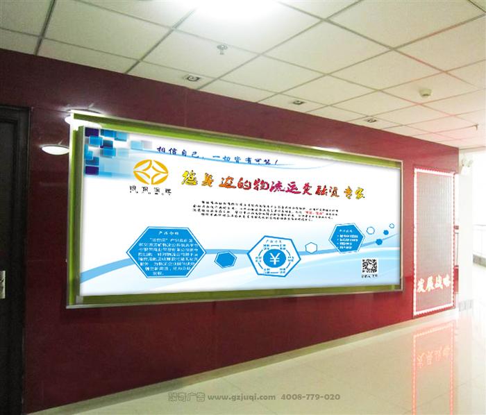 银监保理公司文化墙设计 企业形象墙设计 聚奇广告 -案例介绍 银保商高清图片