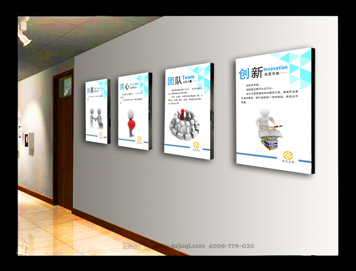 广州企业公司文化墙设计方案-聚奇广告