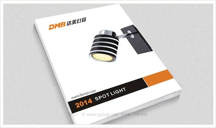 """达美灯具新品牌VI在设计上与世界同步,采取国际化的设计手法对达美灯具英文品牌""""DMB""""进行变形设计,充分展示简洁而流畅的线条之美,既彰显达美灯具稳重大方的企业风格,又使得企业的品牌识别能与国际接轨,为企业未来的发展奠定了坚实的基础。在色彩方面,聚奇广告设计师选择了橙色与银色的搭配,在行业中独树一帜,给人耳目一新的冲击与震撼。   品牌VI的完成并不意味着工程的结束,而是一个新的起点,从此达美灯具有力全新的VI视觉识别符号,品牌传播有了聚焦的核心,全体员工都要齐心协力,为打造达美"""