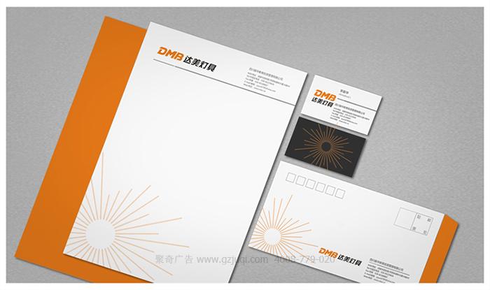 达美灯具vi设计-企业vi设计公司|广州聚奇广告