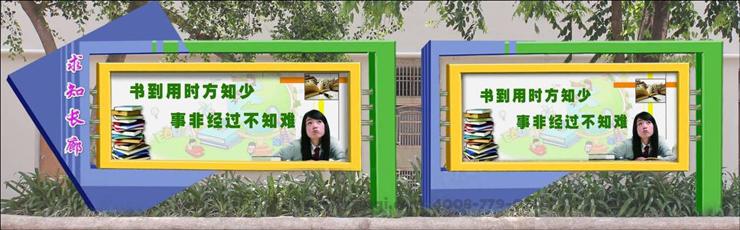华侨中学宣传栏设计|学校宣传栏设计|特色校园文化