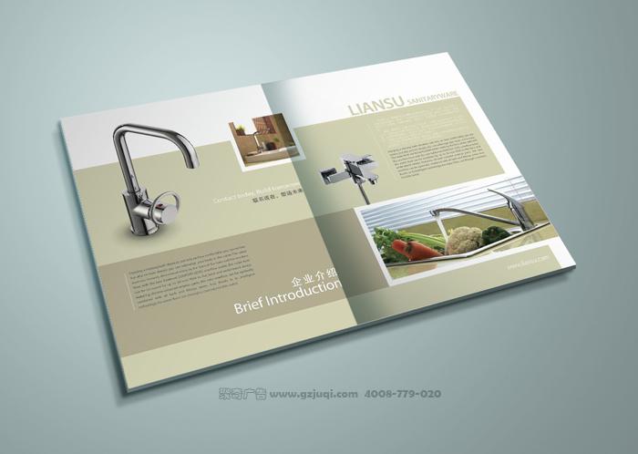 画册设计排版步骤之图片资料的选取与整理