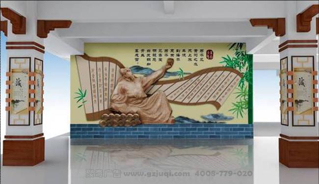 校园文化建设-文化墙设计|广州聚奇广告