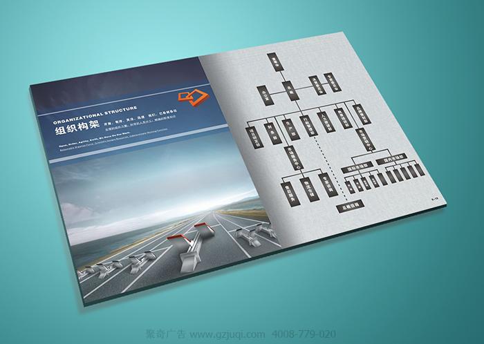 再者,目录排版设计要注意的是画册内容的页数数字,该数字常用的是