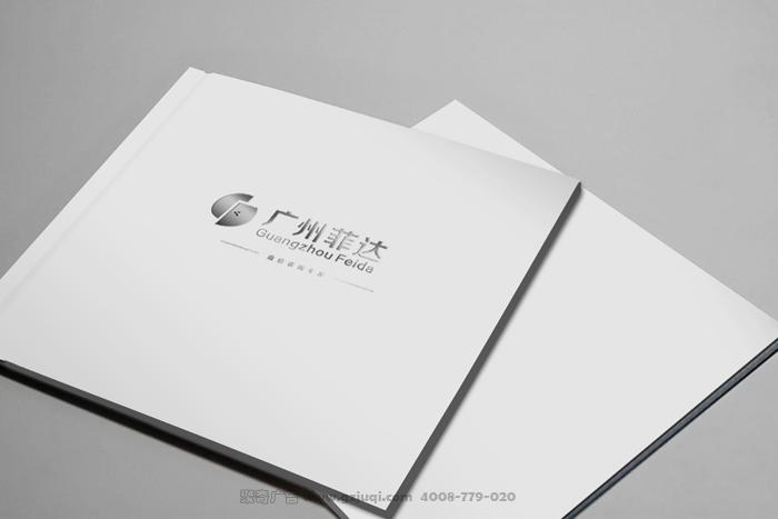 广州画册设计的视觉上的元素:在概念元素上面