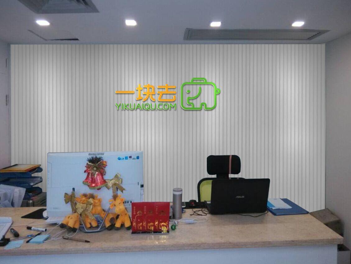 广州公司前台形象墙设计