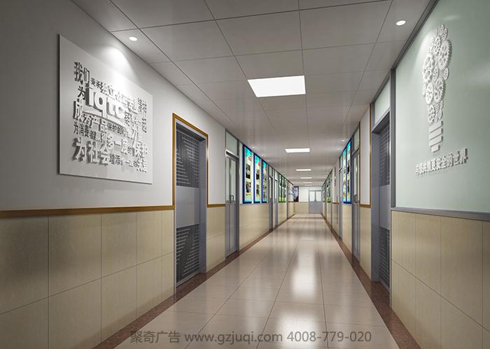 安全检验公司走廊文化设计|企业形象墙设计-聚奇广告