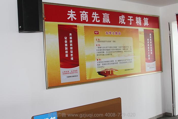 公司文化墙设计|企业形象墙设计|企业宣传栏设计