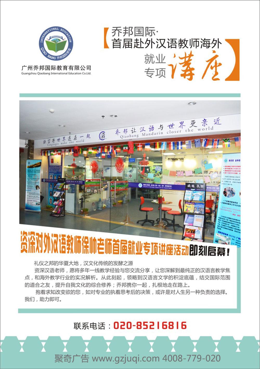 我们联合北京大学,北京语言大学和华南师范大学的