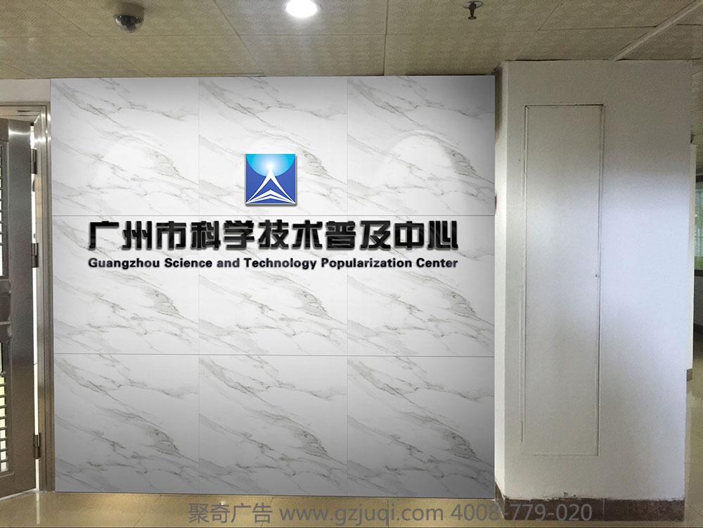 广州招牌制作,广州广告招牌制作公司,广告设计公司