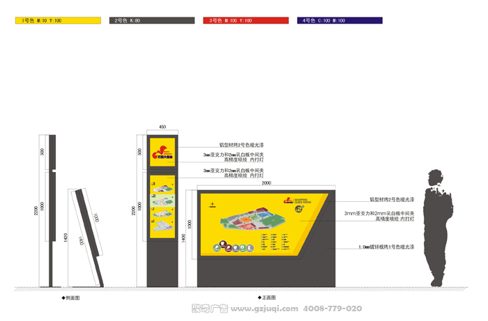 广州哪家导视系统设计公司比较好?_第1页_校园环境
