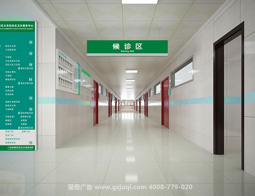 社区卫生服务中心标识标牌设计制作公司