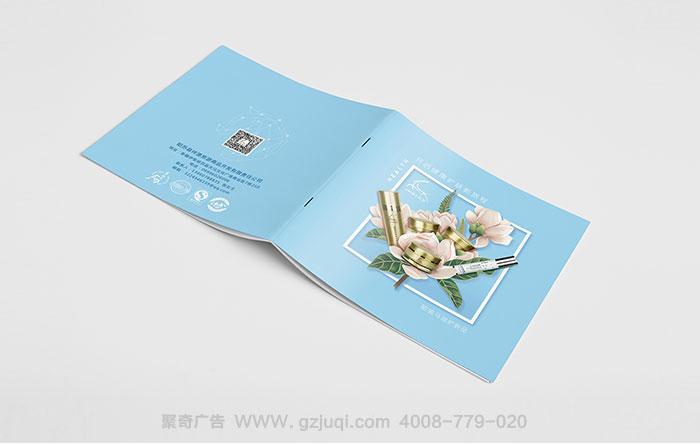 昭骏马油产品画册设计