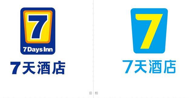 品牌logo标志