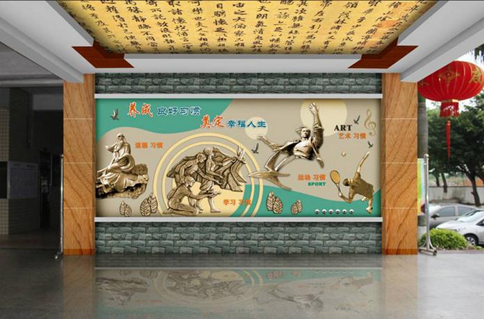 聚奇广告是一家多年专注校园环境文化建设公司,能够为深圳大学、高中、初中、小学、幼儿园等各类型学校提供深圳校园文化设计、深圳校园文化建设、深圳学校环境文化设计、校史馆设计等设计制作一站式服务。   聚奇广告——校园文化策划设计+项目落地执行综合性服务结构,中国新锐形象设计公司的代表,学校文化理念策划和品牌推广实力派机构。聚奇校园文化成功案例有英东中学校园文化建设、翁源实验小学校园文化建设、广东金融学院校园文化建设、华师大学校文化墙设计、华美实验学校环境文化设计等上百家案例。以下聚