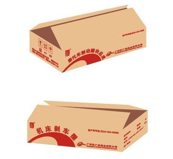 广州茶叶包装盒设计公司|广州外包装盒设计公司哪家好  全国服务热线