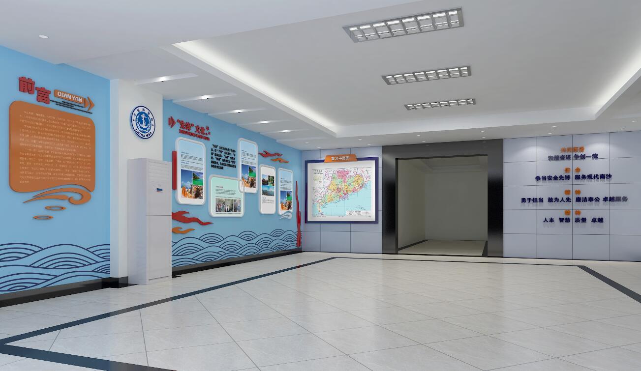 企业形象文化墙设计是企业形象的一个体现,能够将企业文化、企业形象、企业荣誉、员工风采等内容通过文化墙展现出来,从而对企业员工激励、鼓舞员工积极工作起到很好的作用。   设计企业形象文化墙,还能够对企业文化、品牌形象向客户做宣传,帮助企业提升品牌,是企业精神文化的一个建设,帮助客户加深对企业形象文化的一个了解。    企业形象文化墙设计办公室文化墙设计广州前台logo文化墙设计制作公司   企业形象文化墙设计办公室文化墙设计广州前台logo文化墙设计制作公司 聚奇,只为提升您的品牌价值而努力!  全国服