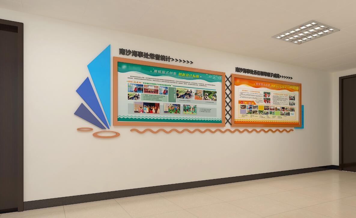 海事局走廊文化墙设计|企业宣传文化墙设计|广州企业文化墙制作公司