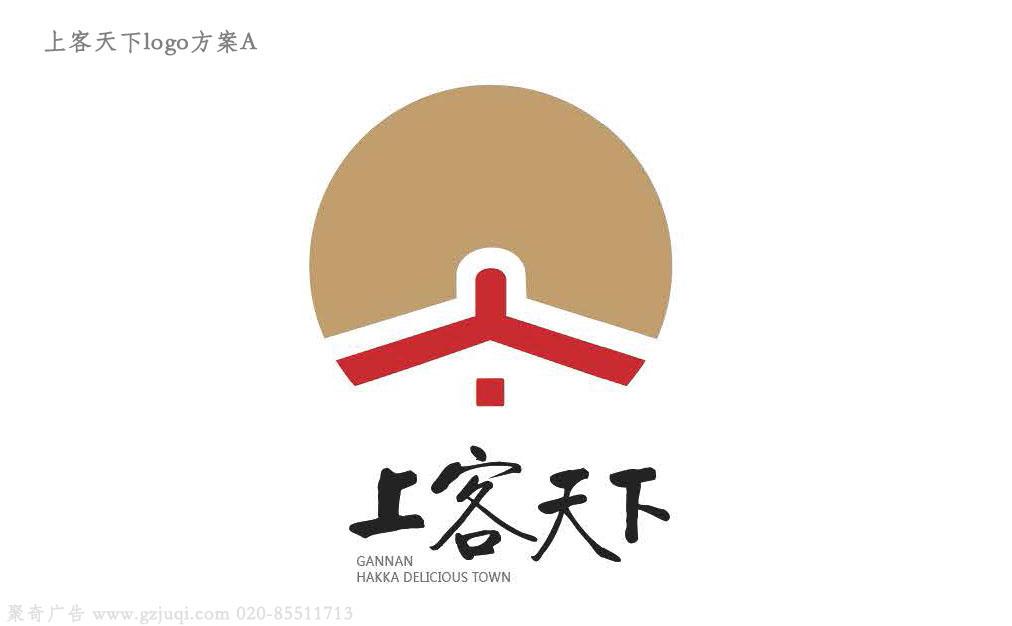 上客天下VI标志设计 广州logo标志设计公司 vi系统标志设计公司哪家好
