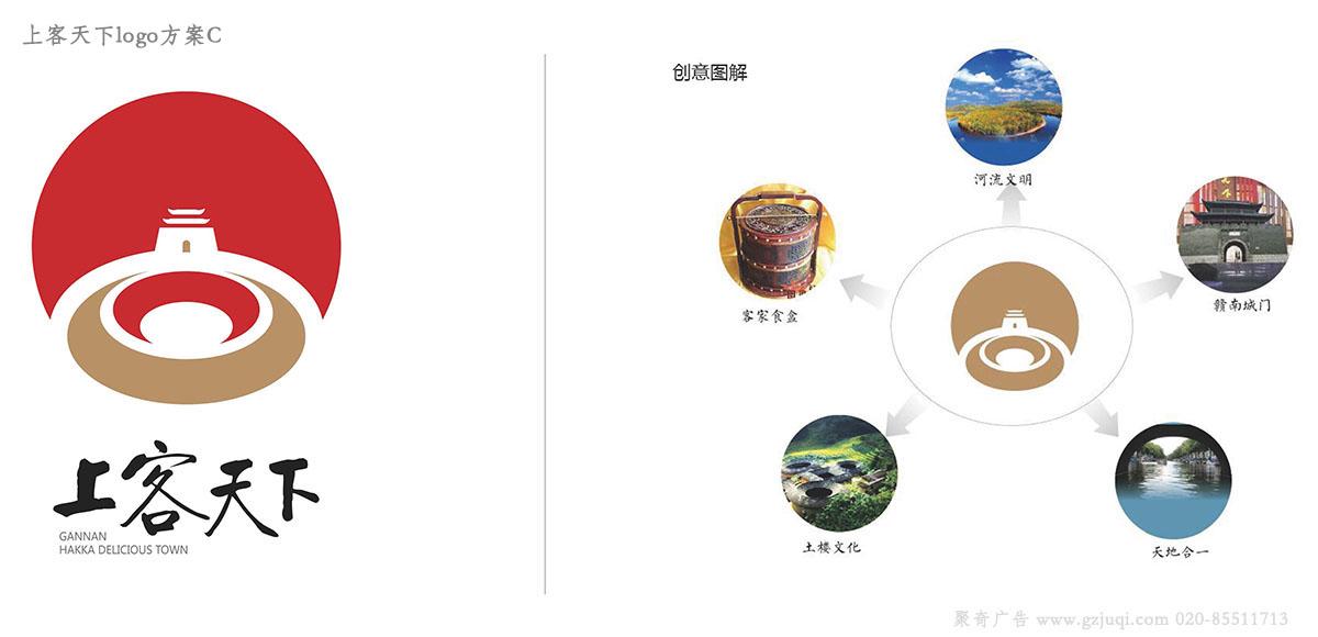 广州logo标志设计公司