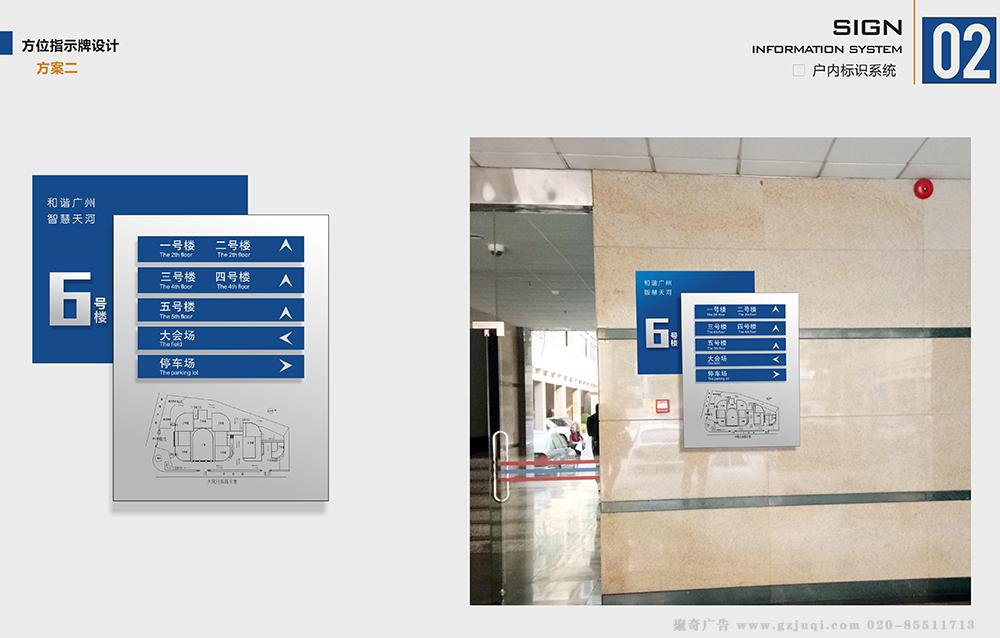事情,标识导示设计还能够对环境进行美化,同时也是宣传的一个好工具
