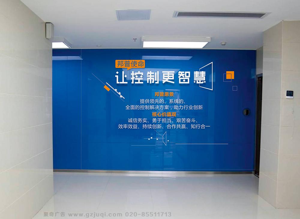 广州邦普电脑技术开发有限公司是一家集工控领域软、硬件研发、生产、销售和服务于一体的成长型企业,公司成立于2000年,经过十多年的发展,已经发展成市场领导品牌,在行业内拥有很高的声誉和客户忠诚度。邦普公司在不断发展中,企业团队不断壮大,公司目前拥有7000多米的现代办公室环境,为了给员工提供一个舒适温馨、充满活力的办公场所,找到聚奇为其设计制作安装企业文化墙,邦普企业文化墙设计,充分展示了邦普公司强大的一面,更为提升员工工作积极性起到促进作用。    邦普电脑公司企业文化墙设计_办公室文化墙设计公司_文化墙