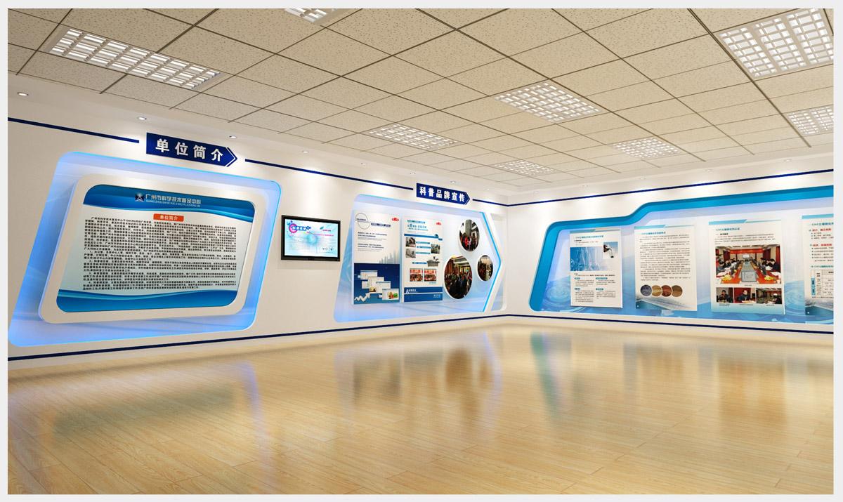 推荐现代化企业展厅设计风格趋势  ,标识导视设计,环境文化装饰设计图片
