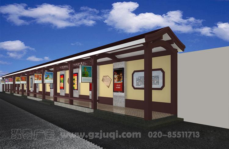 文化长廊环境建设