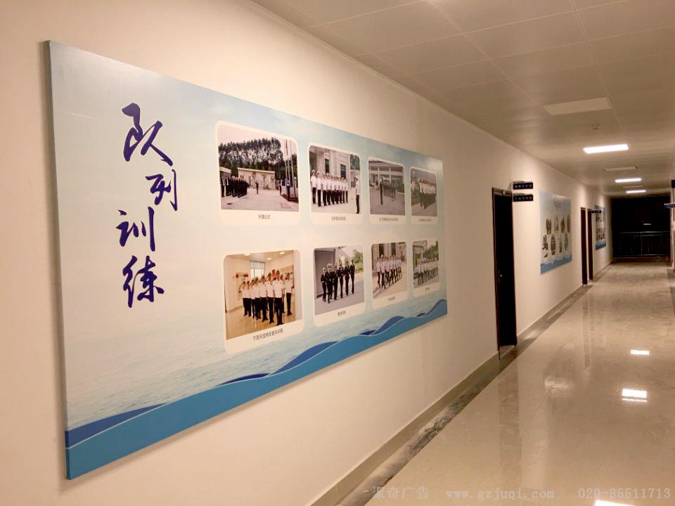 设计方案图片: 花都海事局走廊环境文化墙设计_政府单位走廊文化建设
