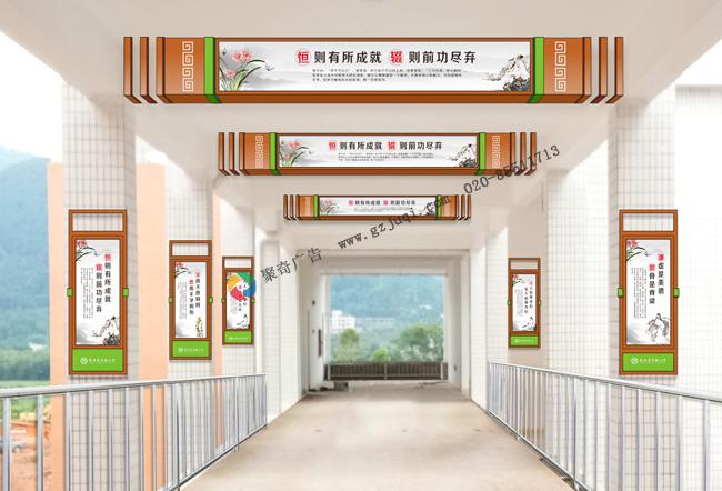 学校走廊文化墙设计制作