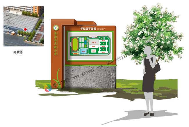 翁源实验小学标识导视系统设计
