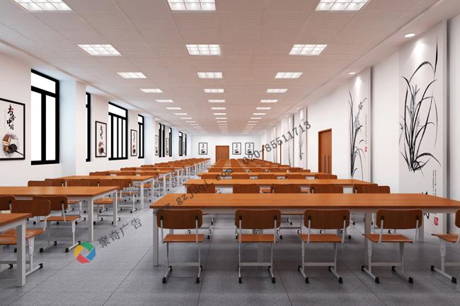 学校阅览室环境文化设计