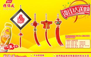 杨协成平面广告设计