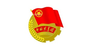 广州市团校