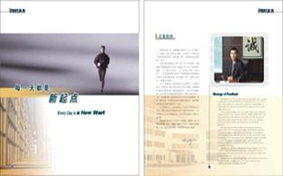 盈峰集团平面画册设计