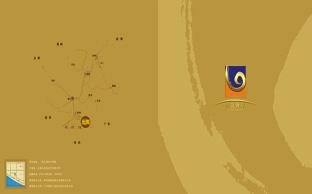 黄金海岸平面设计