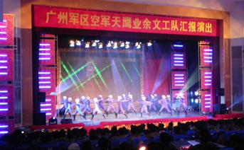 广州军区空军活动策划执行