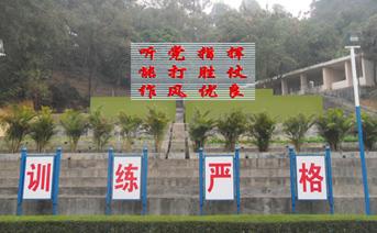 基层中队环境建设