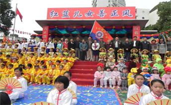 培正小学120,125周年庆典活动策划执行