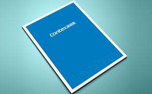 康迪斯集团画册设计