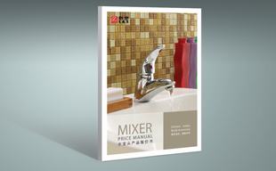 联塑集团产品画册设计