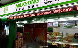 宋之奶平面广告设计
