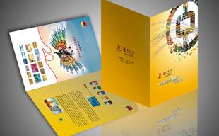 中国银行平面广告设计